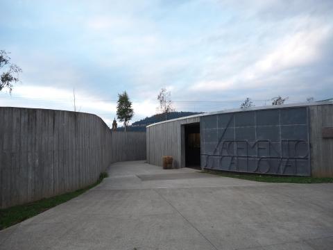 Centro de interpretación do mundo romano en Caldoval