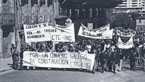 Manifestación sindical. Ourense. 1980. Fotografía: Xan Carballa